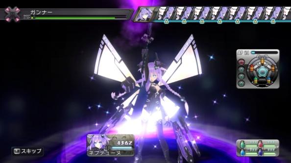 Neptunia Transform